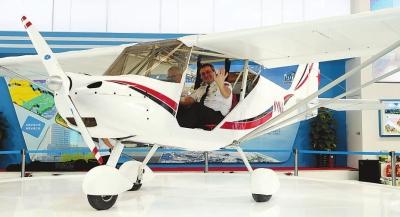 吉林组装制造首架通用航空飞机