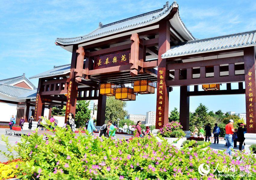 """9月21日,""""长春徳苑""""社会主义核心价值观主题公园揭牌仪式举行。王帝元 摄"""