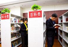 """长春:""""职工书屋""""惠及27万人"""