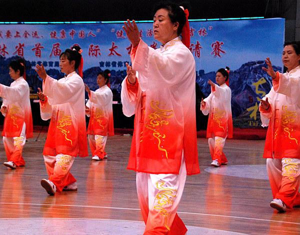 吉林省举行首届国际太极拳邀请赛