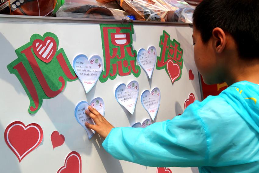 图们开展关爱儿童系列志愿服务活动