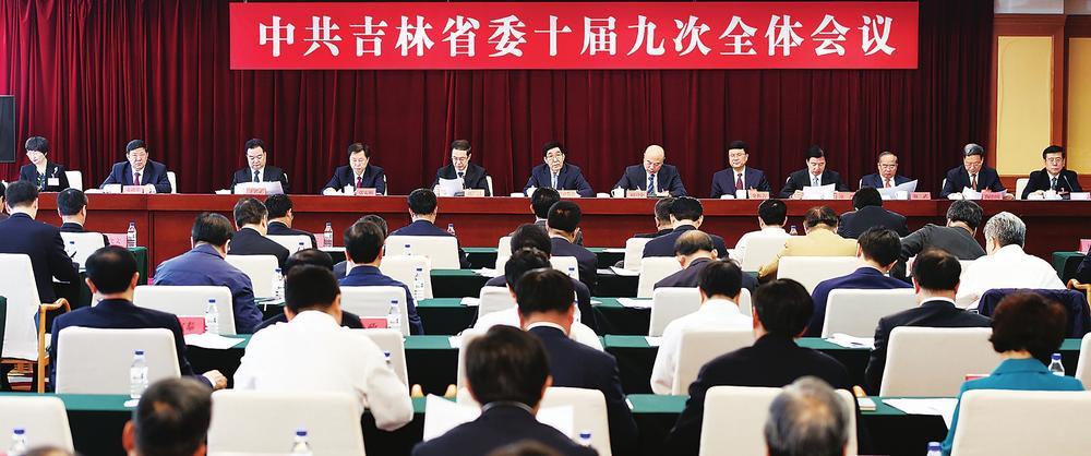 吉林省第十一次党代会将于5月26日召开
