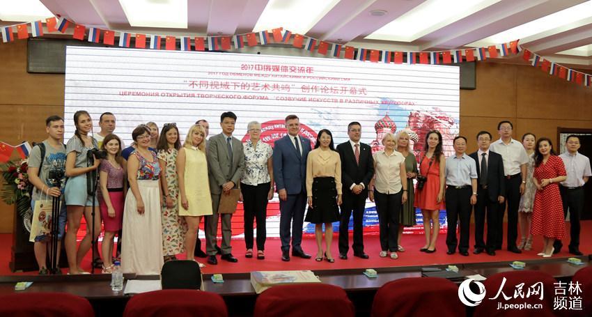 中俄媒体交流年艺术创作论坛在长师大举行
