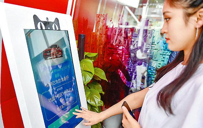 """首座汽车""""自动售货机""""在广州落地"""