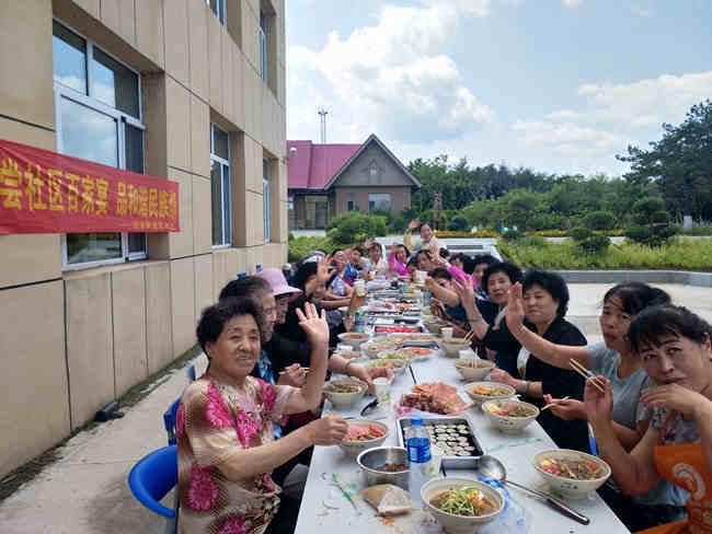 """敦化市渤海街开展""""尝社区百家宴·品和谐民族情""""活动_西安车票"""