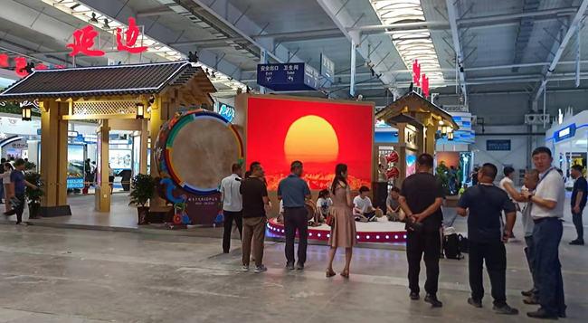 第十二届东北亚博览会上延边・中国参谷惊艳亮相