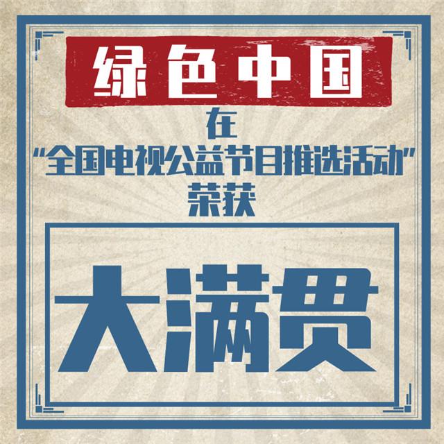 /shumaguangdian/466540.html