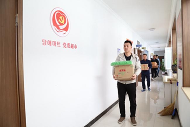 延边宁波商会为党爱超市送去8000