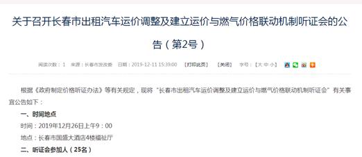 http://www.edaojz.cn/caijingjingji/373034.html