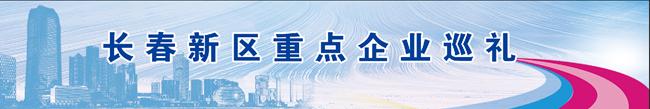 http://www.edaojz.cn/qichexingye/445179.html