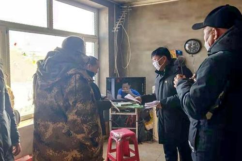 """前郭县为残疾人撑起疫情防控""""保护"""