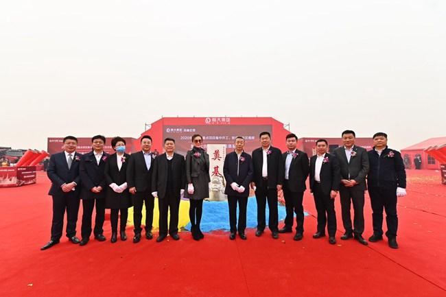 2020年农安县重点项目集中开工、新安合作区揭牌暨恒大文旅项目奠基仪式成功举行