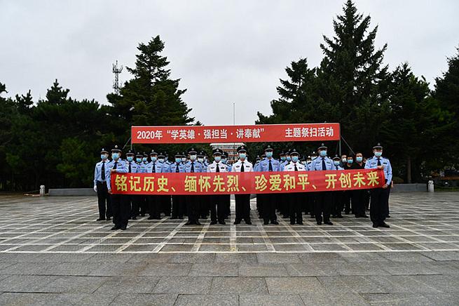 """吉林省监狱系统开展纪念""""九・一"""