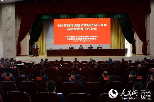 莲花山:连续优化营商情况敦促区域经济高质量成长